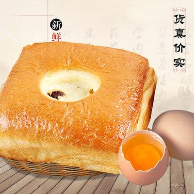 芝士奶酪面包